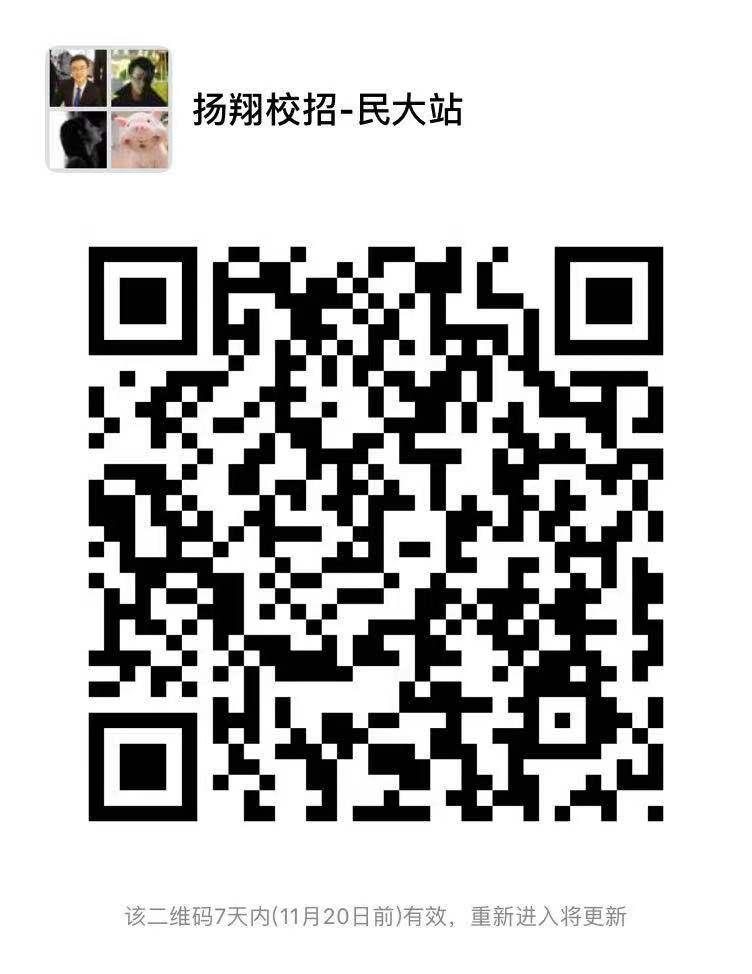 微信图片_20191113083422.jpg