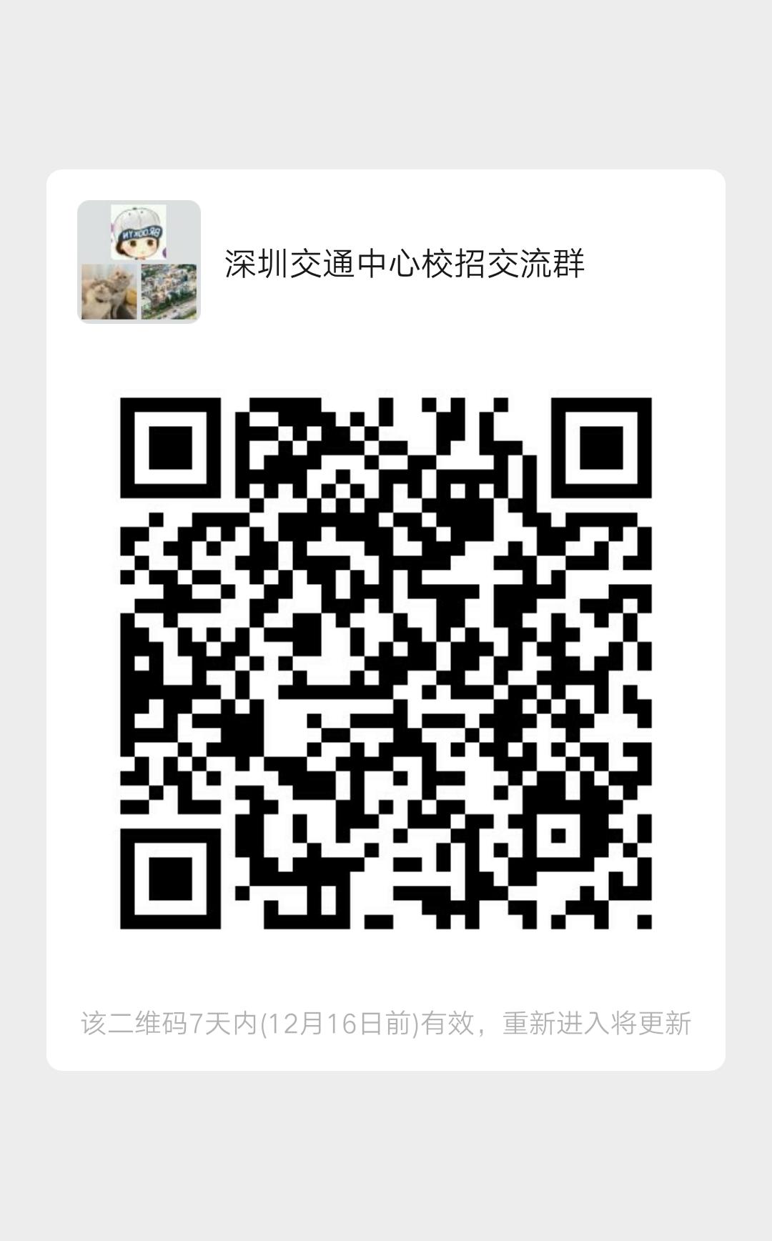 微信图片_20191209113831.png