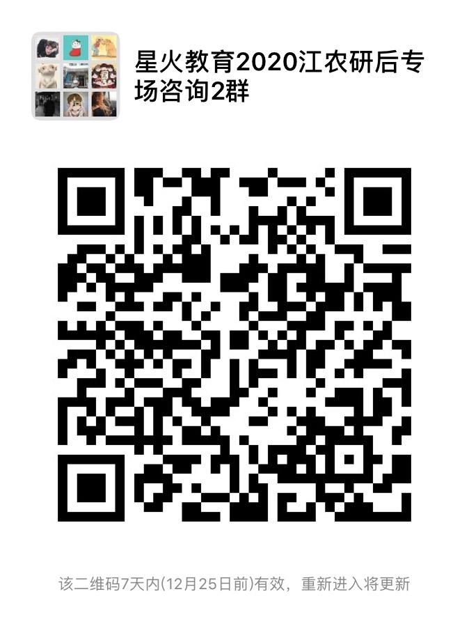 微信图片_20191218144413.jpg