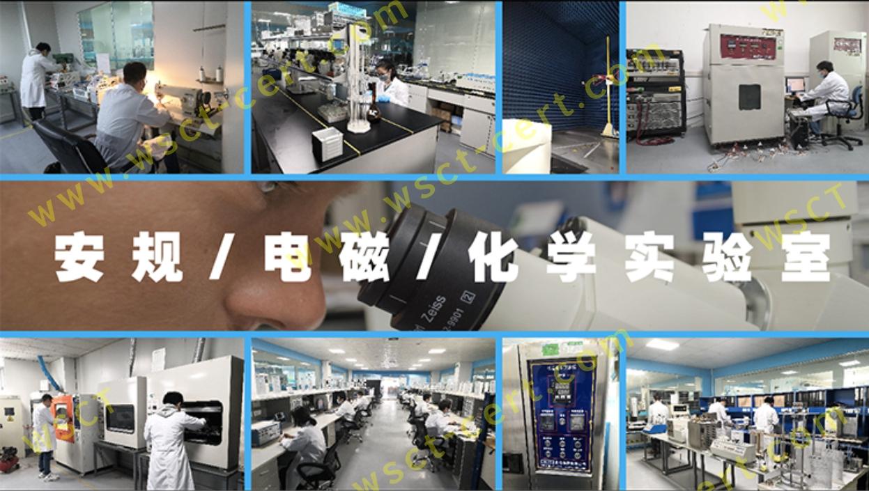 水印实验室.jpg