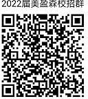 19190e292d464ac22109feab8b35885.png