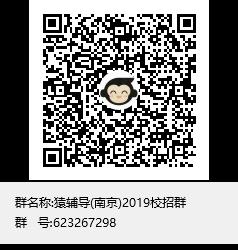 校招QQ群二维码.png