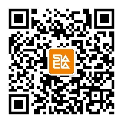 深圳能源招聘.png