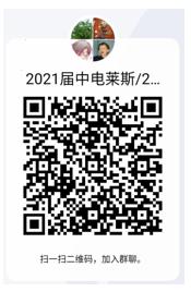 微信截图_20200826134537.png
