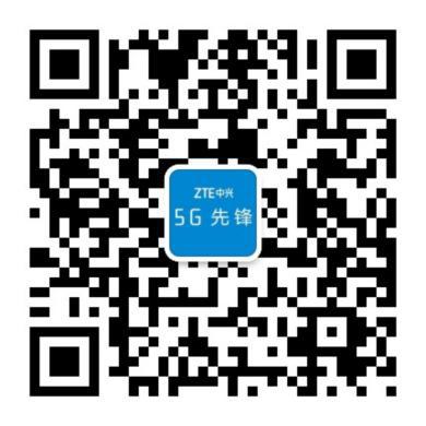 中南公众号.png