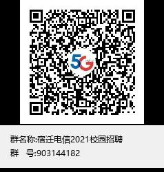 QQ交流群.jpg