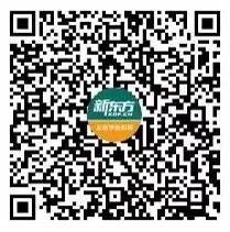 2月3月空宣QQ群码.jpg