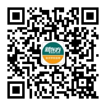 新东方招聘公众号.jpg
