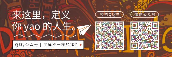 默认标题_超链接配图_2019.09.03 (1).png