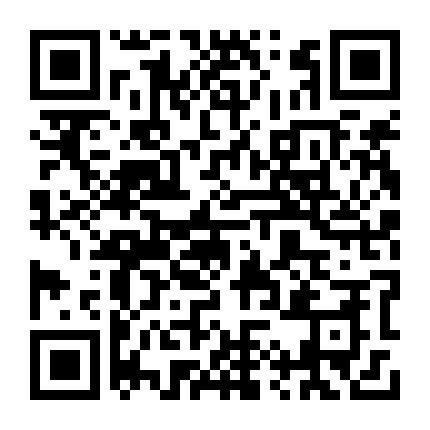 2017-2018中国科学技术大学就业办网站信息发布_就业办网站_已发送.jpg