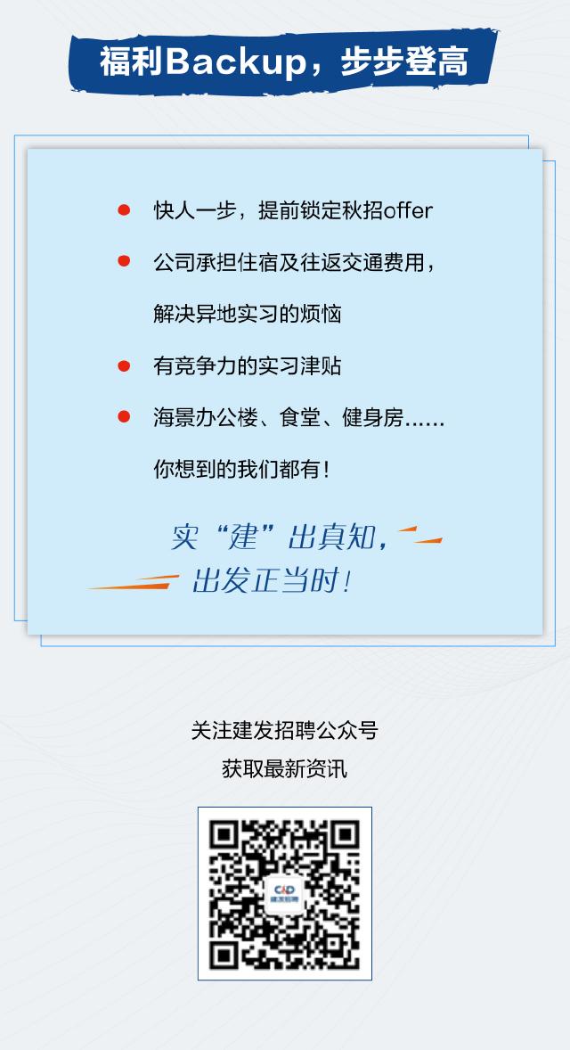 福利Backup.png