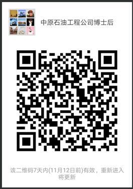 QQ截图20181105153511.jpg