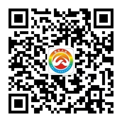 QQ图片20190118093722.png