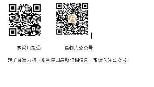 QQ截图20200325120917.png